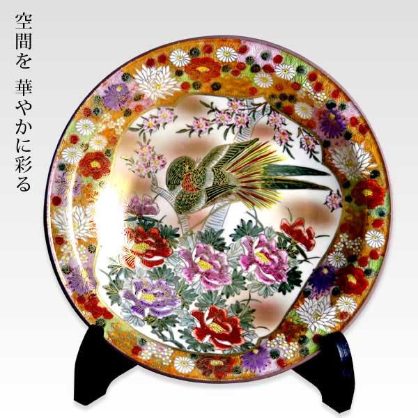 【九谷焼】10号飾皿 割取花詰