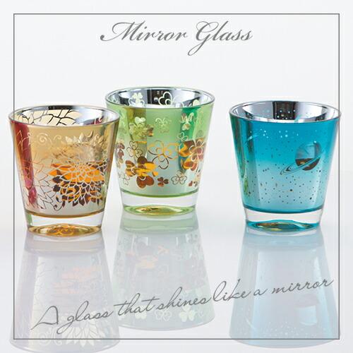 MirrorGlass,ミラーグラス