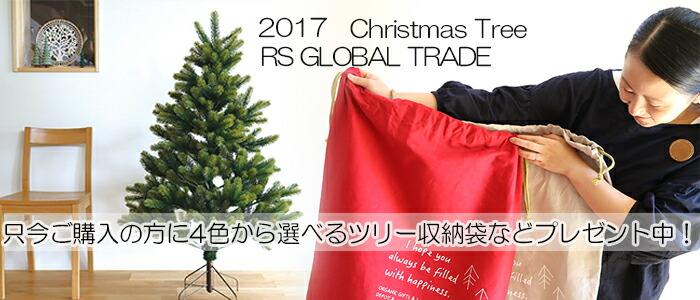 ドイツPLASTIFLOR社クリスマスツリー