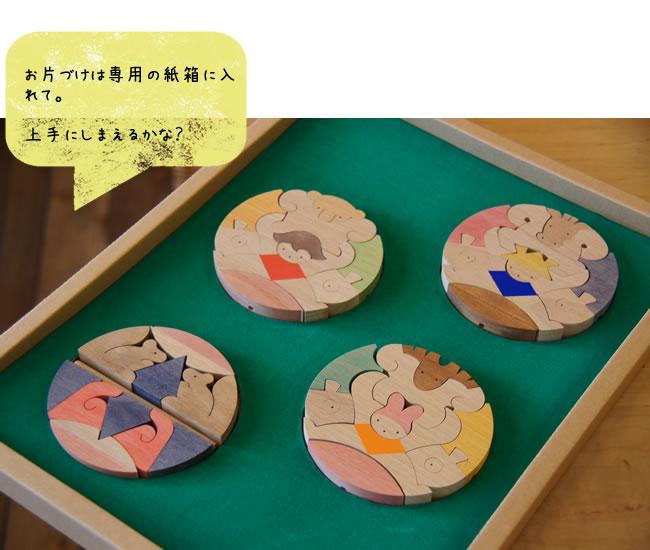 小黒三郎/組み木の五月人形/三童子三段飾り(特製垂幕)