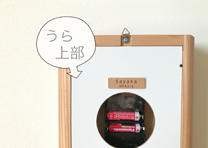 kicori/ネームプレート