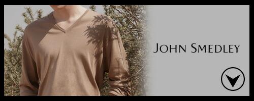 ジョンスメドレー商品一覧へ