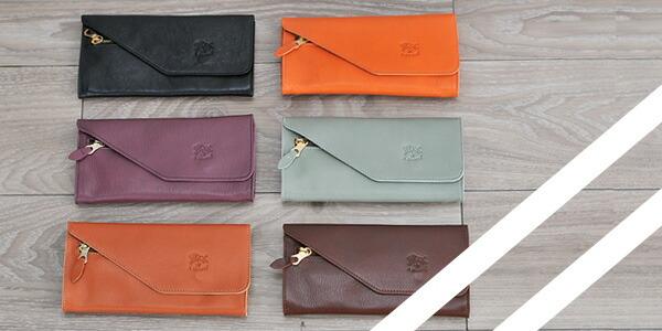 ジェンダーレスな色合いの長財布
