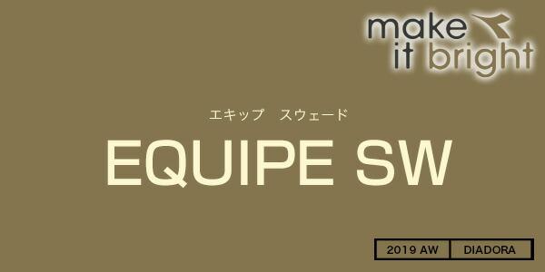 EQUIPE SW