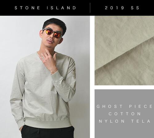 659F2 GHOST PIECE-COTTON NYLON TELA コットンナイロンシャツ