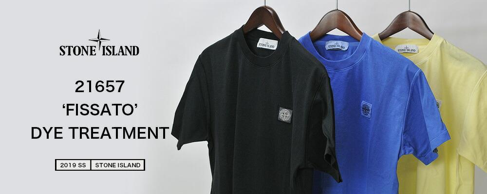 21657 FISSATO DYE TREATMENT 半袖ワンポイントTシャツ