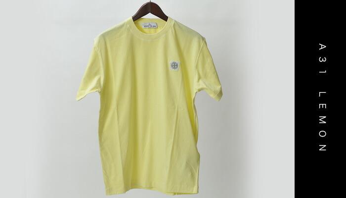 A31 レモン
