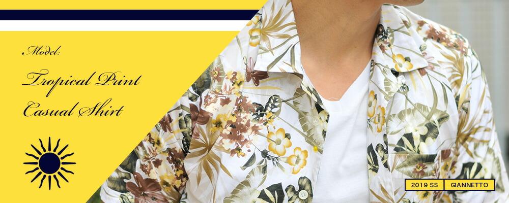 フラワープリント オープンカラー 半袖カジュアルシャツ