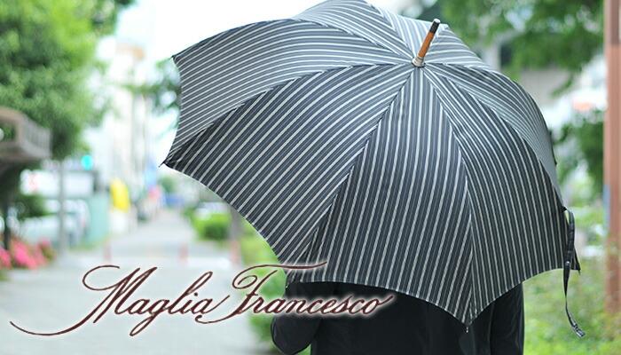 マリアフランチェスコストライプ柄長傘