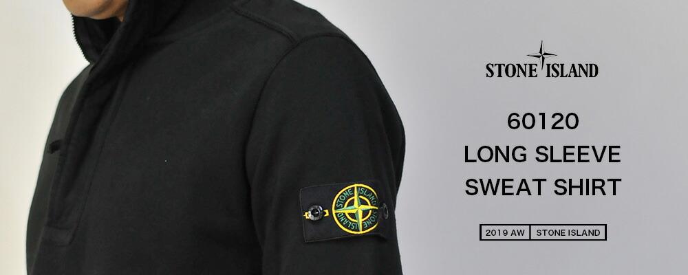 60120 スウェットシャツ