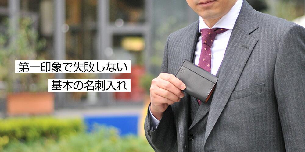 フェリージ バケッタレザー 名刺入れ カードケース