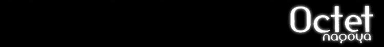 オクテット 名古屋