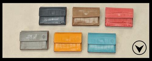 今の財布よりもっとコンパクトにしたい!