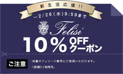 2020円クーポン