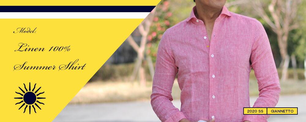 リネン地 ホリゾンタルカラー サマーシャツ