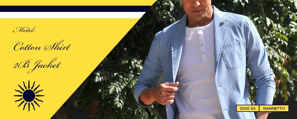 コットン地 2Bシャツジャケット
