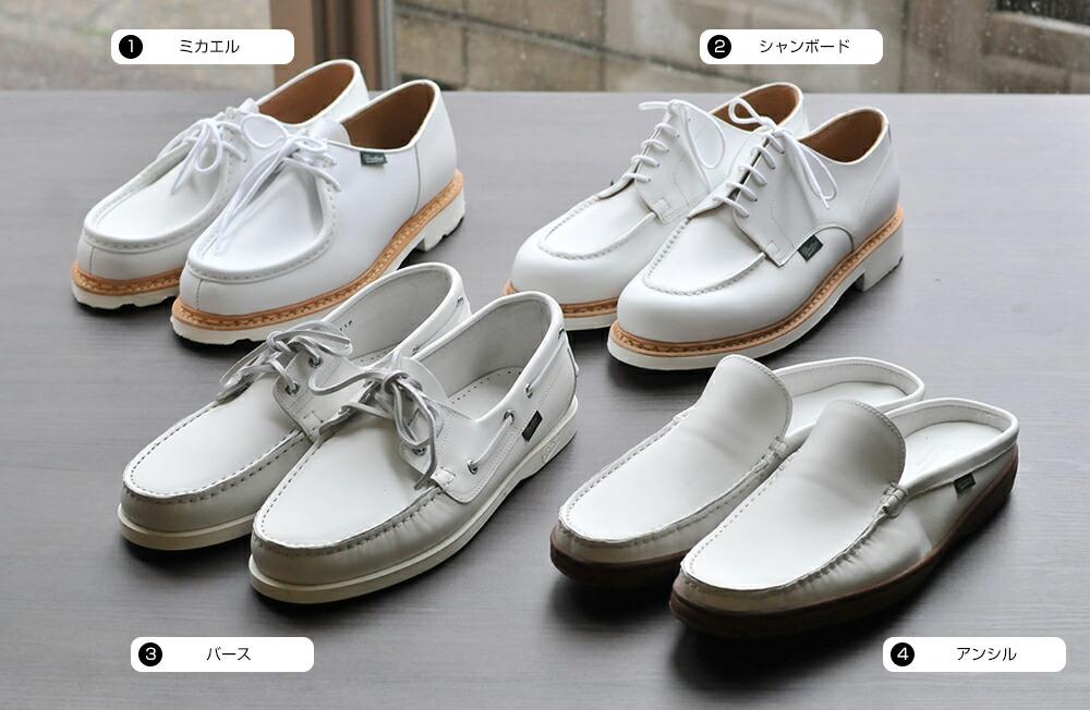 ホワイトカラーシリーズ