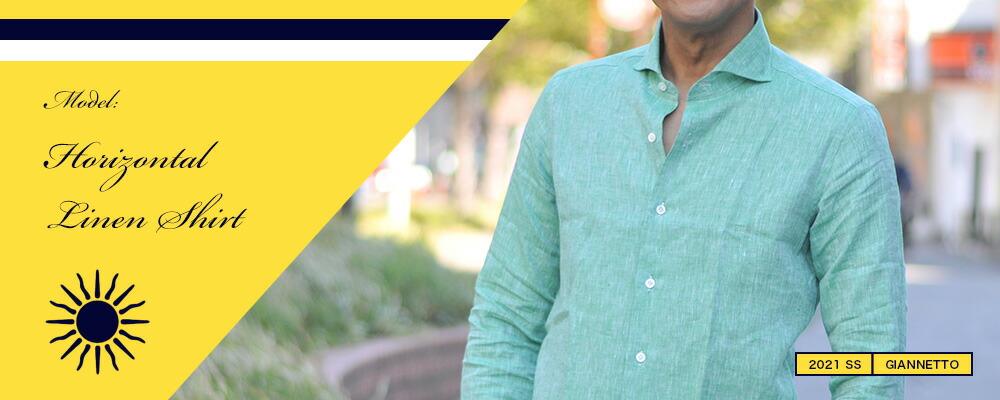 ホリゾンタルカラー リネンシャツ
