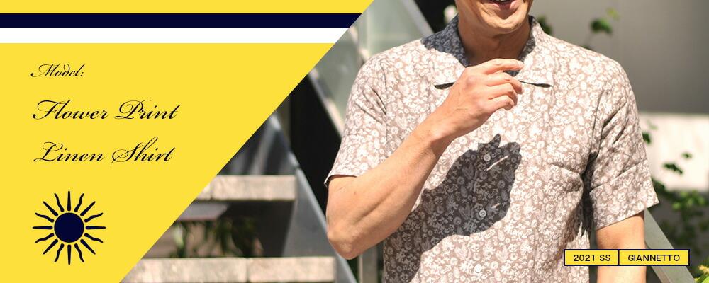 フラワープリント 半袖リネン開襟シャツ