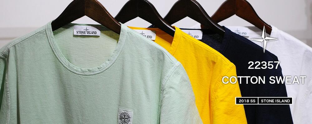 22357 コットンスウェットTシャツ