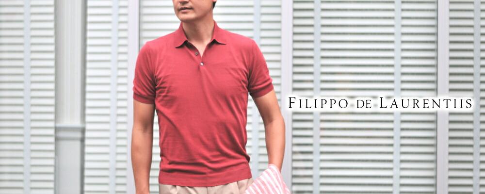 フィリッポデローレンティス FILIPPO DE LAURENTIIS ニット