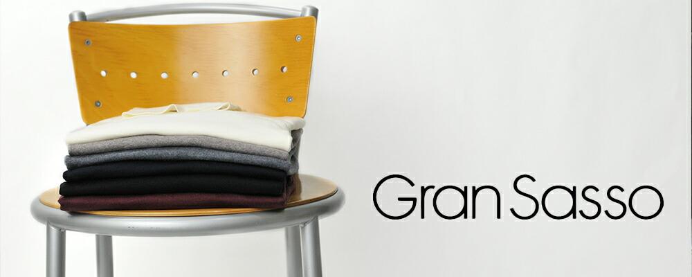 グランサッソ Gran Sasso