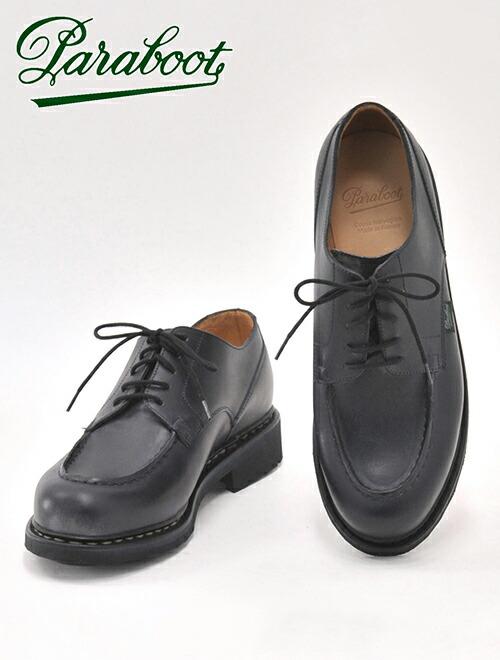 Paraboot 靴