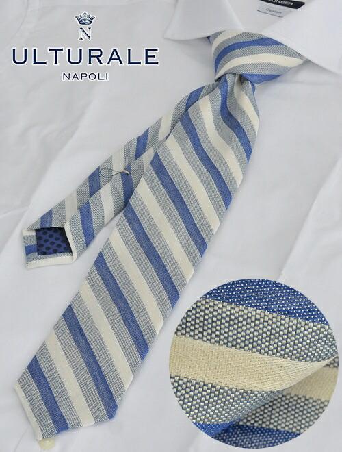 ULTURALEウルトゥラーレ  3ピエゲシルクネクタイ