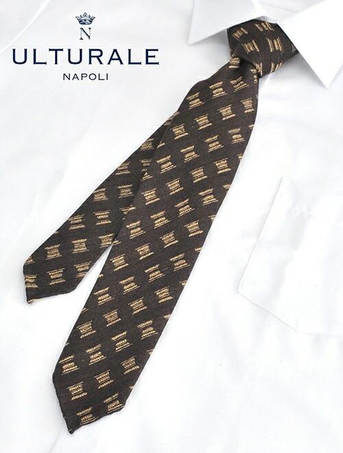 ウルトゥラーレのネクタイ