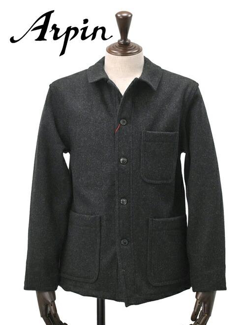 Arpinアルパン ウールジャケット