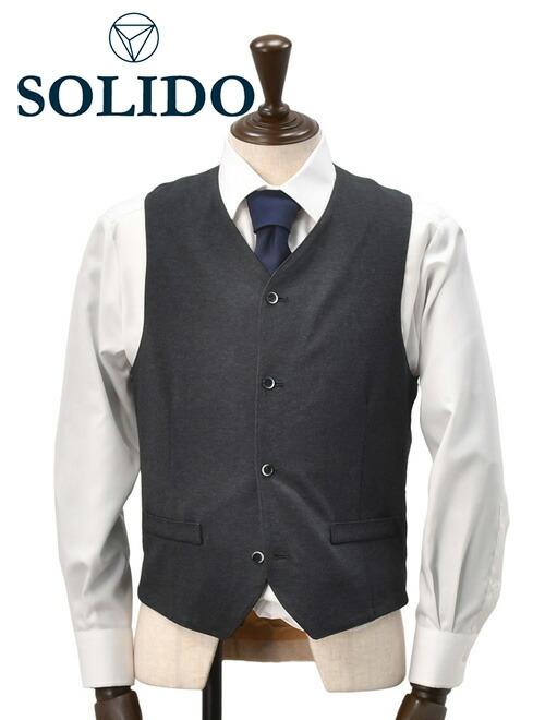 SOLIDO ジレ