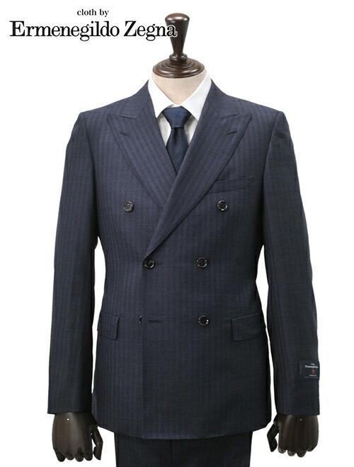 エルメネジルドゼニア TRAVELLER トラベラー ダブルブレスト スーツ