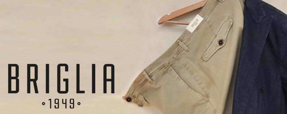 ブリリア商品一覧へ