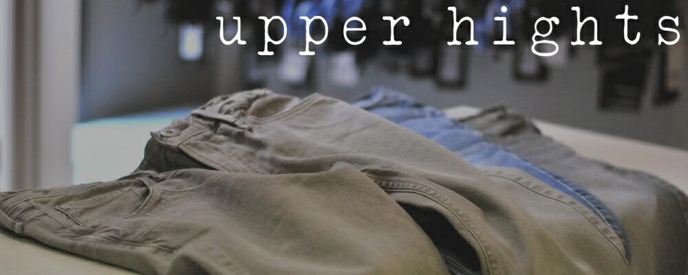upper hights アッパーハイツ