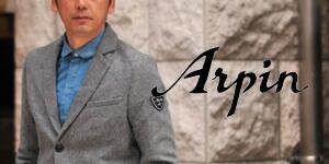 アルパン 2020/21秋冬