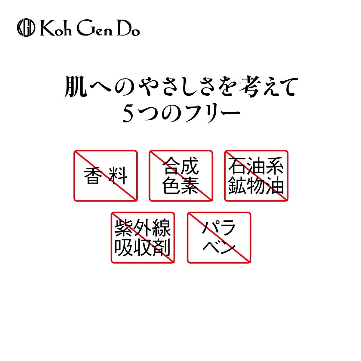 江原道 メイクアップ カラーベース パールホワイト