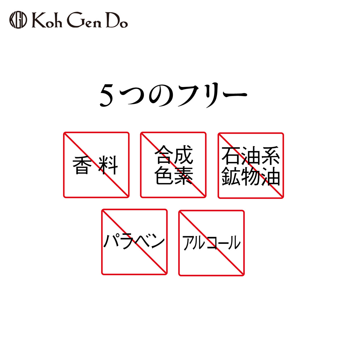 江原道 マイファンスィー モイスチャーファンデーション