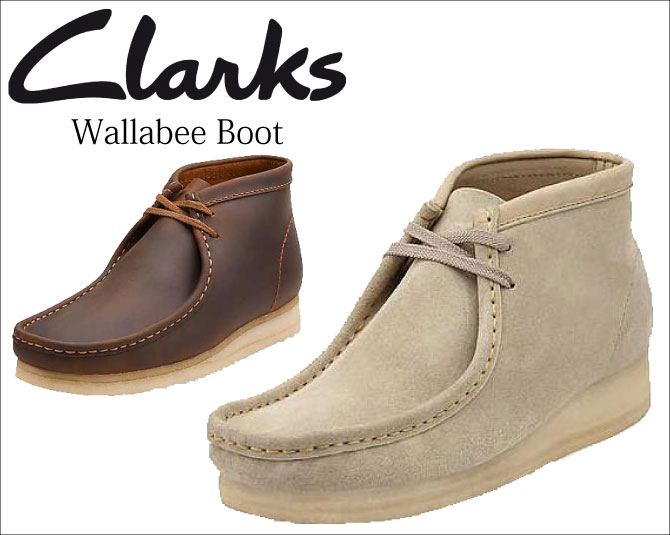 men's clarks wallabee sand suede