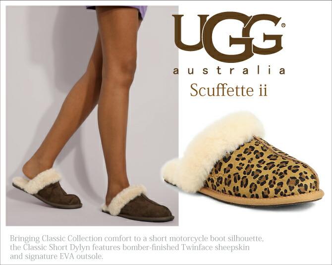 4707019000fa Ugg Scuffette Ii Slippers Leopard