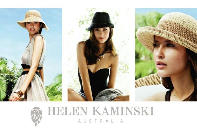 f0a7db0e9 Helen Kaminski HELEN KAMINSKI MITA sun visor hat gift present awning UV cut  nougat raffia ultraviolet rays