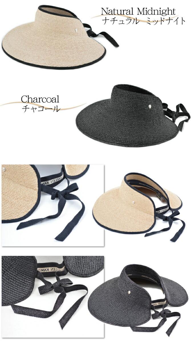 Deroque Helen Kaminski Helen Kaminski Mai Sun Visor Hat