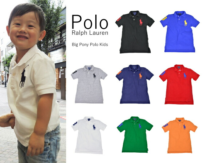 Big Fawn Pony Polo Shirt Kids Ralph Lauren HeEYW2bDI9