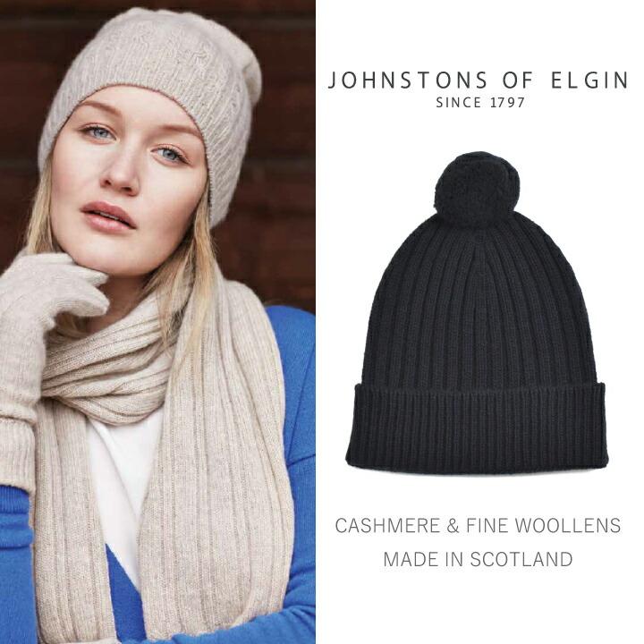 448b1ec4509188 DEROQUE due: Johnstons of Elgin cashmere ribbed knit Pom Pom knit ...
