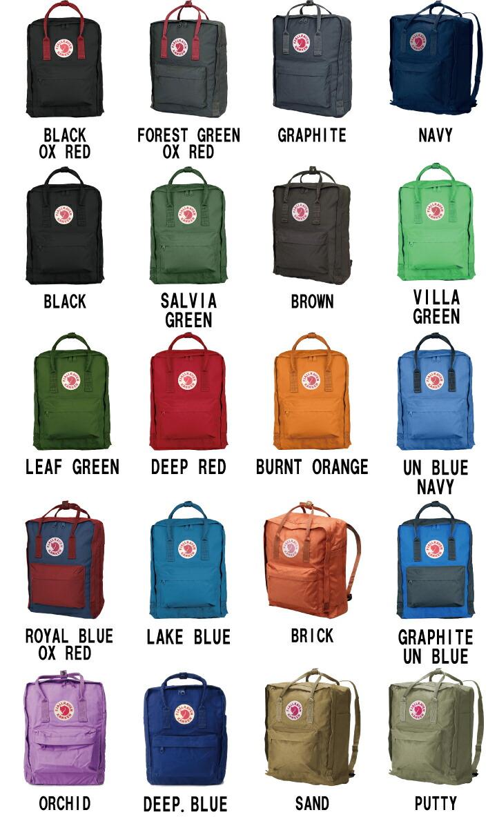 カンケン バッグ 16L  カンケン リュック  kanken bag  FJALL RAVEN(フェールラーベン)  高校生 通学 リュック レディース ナップサック 通勤 バックパック レジャー  メンズ