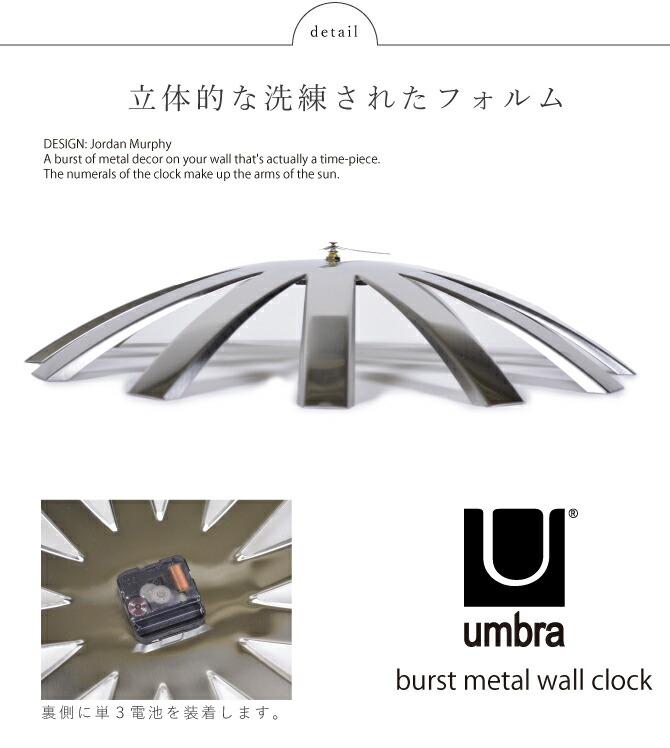 UMBRA(アンブラ)フォトフレーム hercules vertical frame 写真立て