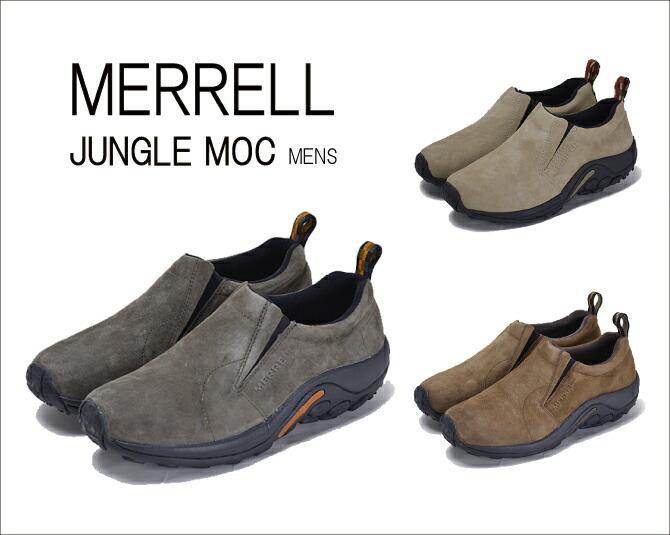 67138fcf64c DEROQUE due  メレルジャングルモックメンズ MERRELL JUNGLE MOC shoes ...