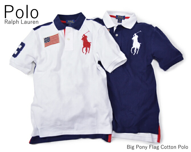 polo ralph lauren drapeau portugal,polo ralph lauren big pony blanc 335bb568a950