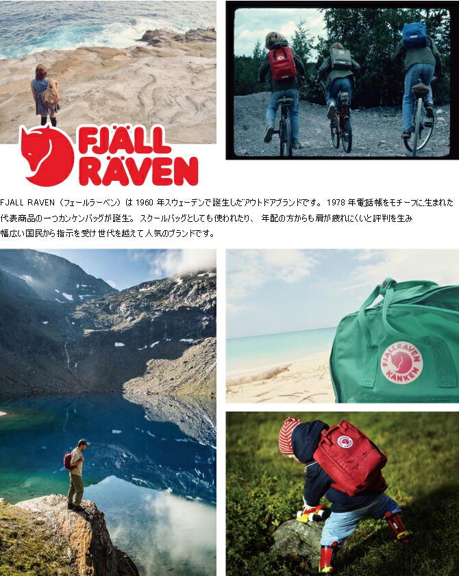 カンケン バッグ 7L  カンケン ミニ リュック 送料無料 kanken mini bag  FJALL RAVEN(フェールラーベン)  バックパック リュック レディース ナップサック  通学  子供用 キッズ リュック ナップサック