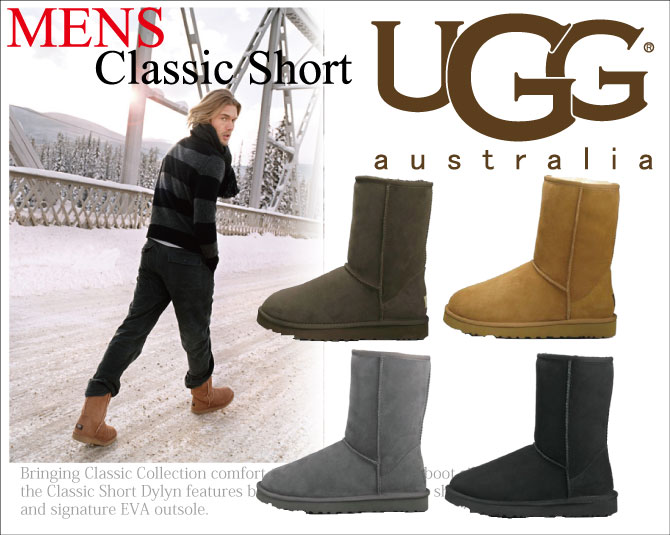 ugg classic short men nz