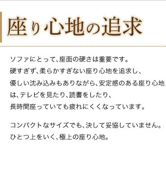 セヲノハ・ミ・ハ。シ3-1